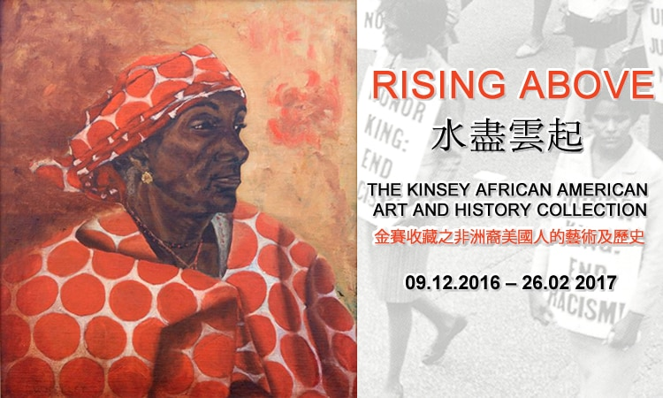Rising Above: The Kinsey African American Art and History Collection (State Dept.)